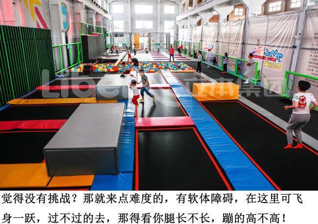 """蹦床(Trampoline)是一项运动员利用从蹦 床反弹中表现杂技技巧的竞技运动,它属于 体操运动的一种。蹦床有""""空中芭蕾""""之称。  立本集团是一家集研发、设计、销售、 生 产、安装于一体的室内蹦床组合乐园生产 厂家!"""
