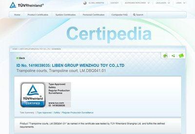 立本蹦床公园产品通过TUV检测认证