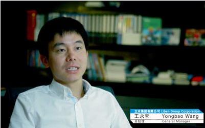立本总经理王永宝接受TUV检测机构采访